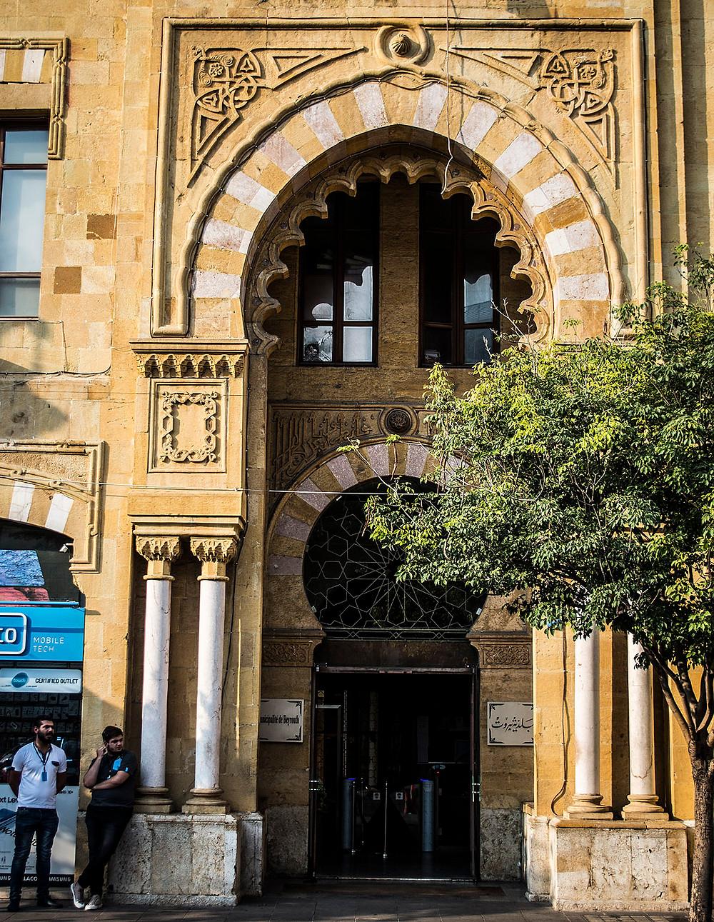 Beirut Municipality Town Hall