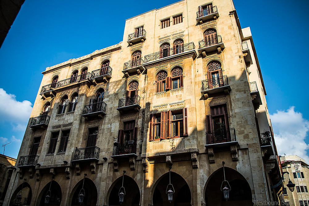 Downtown Beirut Buildings