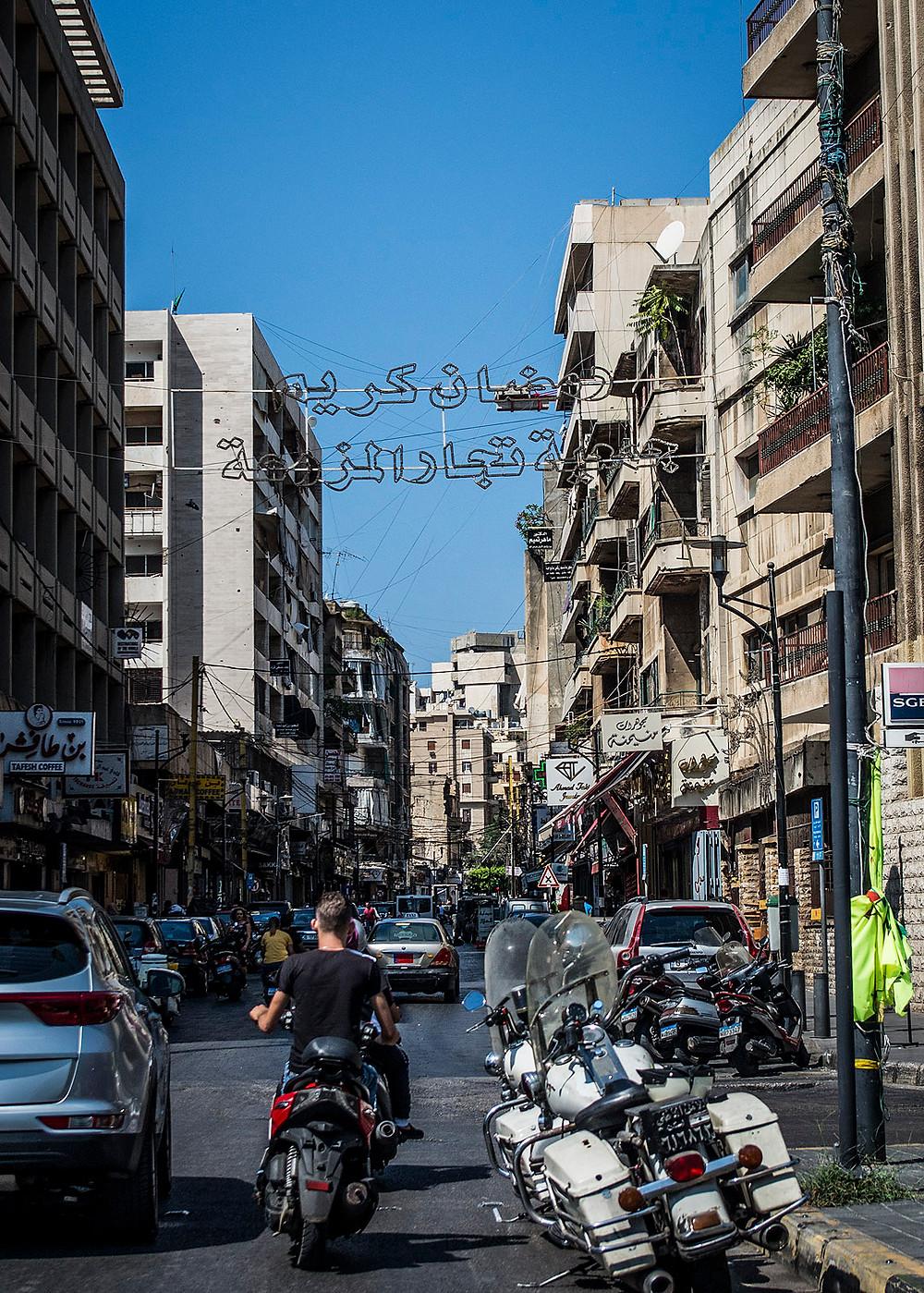 Ouzai Street, Beirut, Lebanon