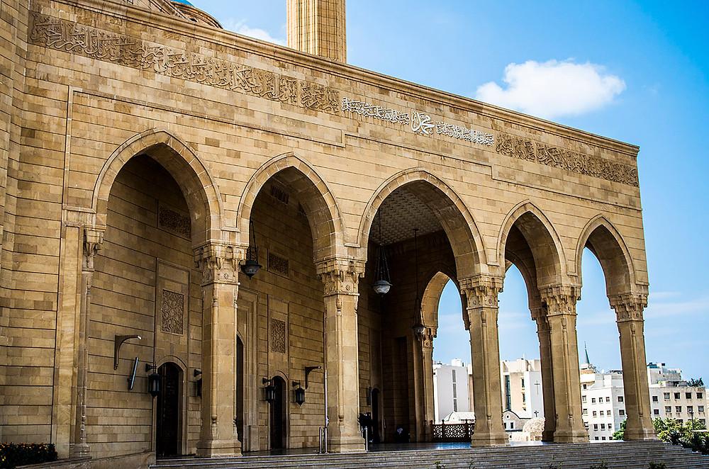 Mohammad al Amin mosque, Beirut, Lebanon