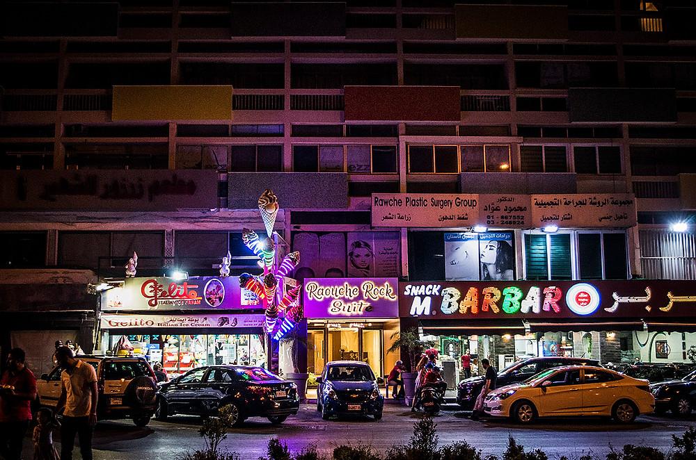 Raouche, Beirut at night
