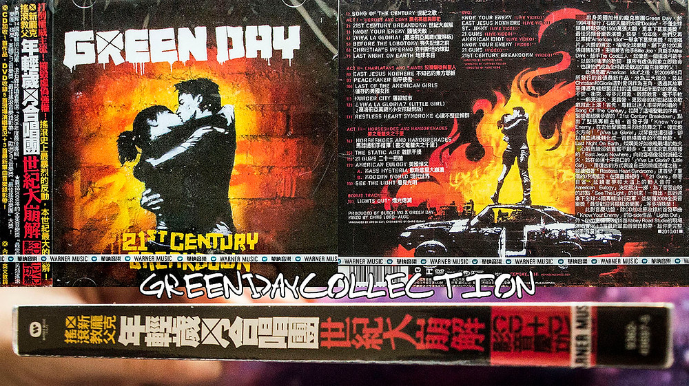Green Day - 21st Century Breakdown Taiwanese CD