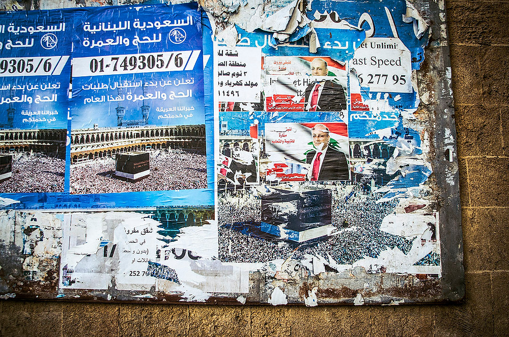 Political and travel posters in Beirut