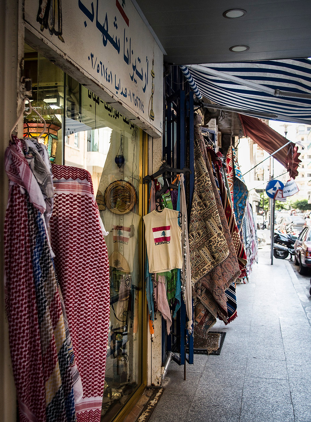 Hamra, Beirut souvenir shops