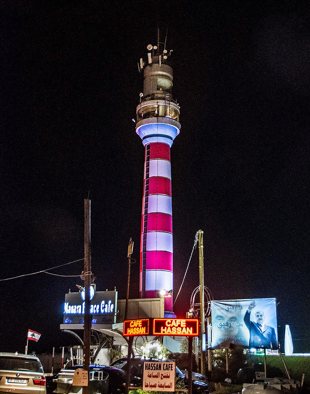 Beirut Lighthouse in Manara