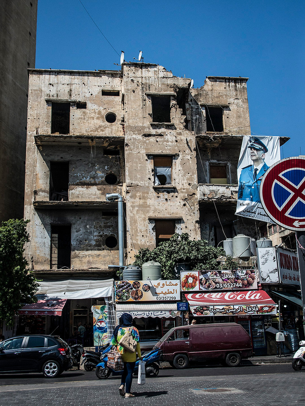 Damaged building in Beirut, Lebanon