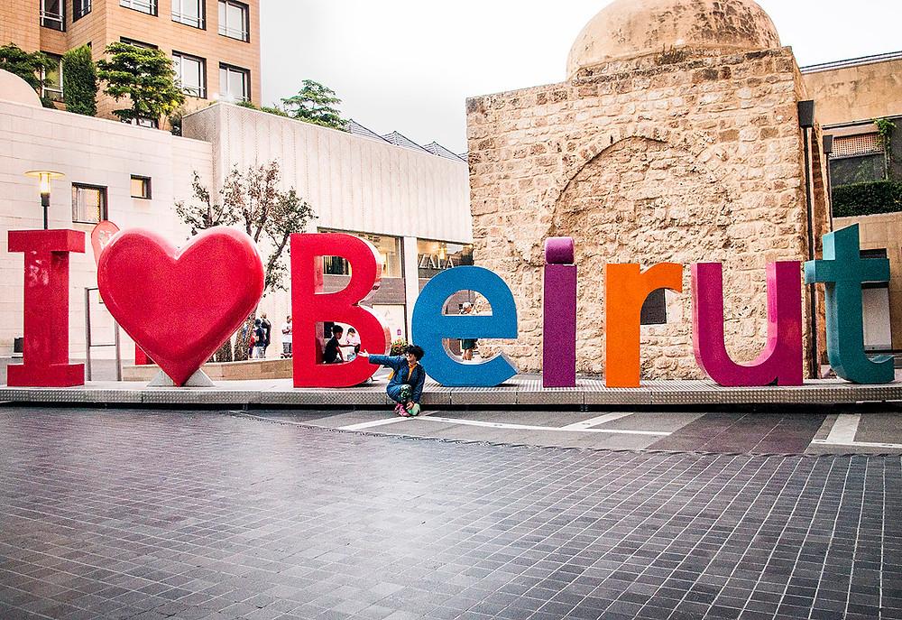 I heart Beirut sign