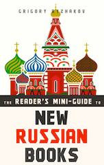 The Reader's Mini Guide to New Russian Books