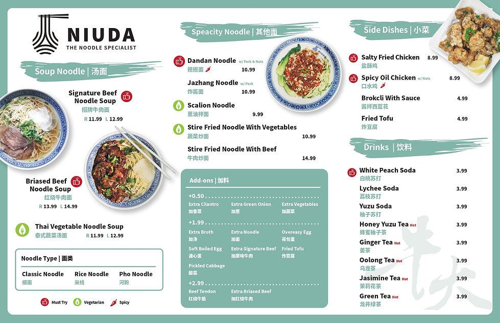 menu(1)-2_pages-to-jpg-0001.jpg