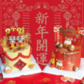 CNY poster.jpg