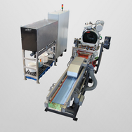 Coin polishing system MPA06 with drying system for collection coins.