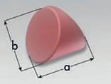 PFC-AF | Tricyl (QZ) | Rosler Plastic Media