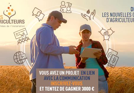 Concours Graines d'Agriculteurs 2020 : inscrivez-vous pour tenter de remporter 3000€ !