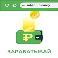 addon.money–расширения–браузера