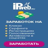 ipweb.ru–социальные–сети
