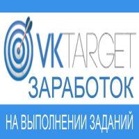 vktarget.ru–социальные–сети