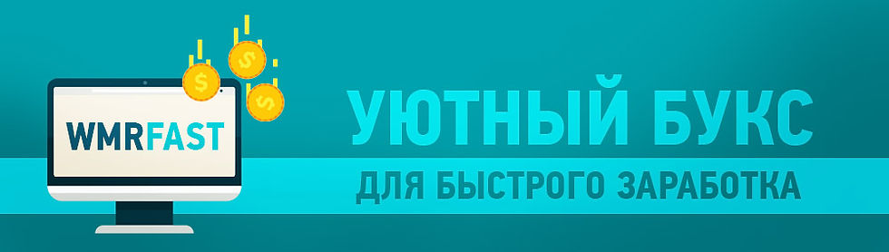 zarabotok-v-sistemakh-aktivnoy-reklamy