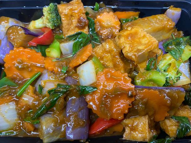 Basil Eggplants & Tofu