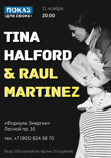 Tina-Halford-_amp_amp_-Raul-Martinez-11-