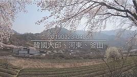 Still0520_00003.jpg