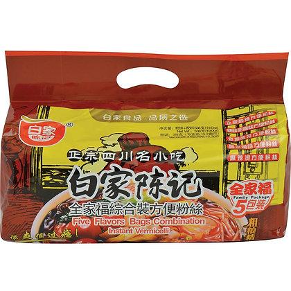 Baijia Vermicelli Combo Pack (5)