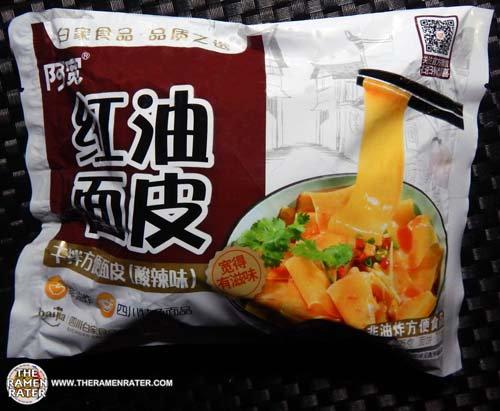 15min-Baijia Broad Noodles Combo Pack (5)