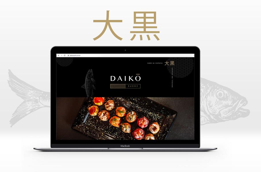site-daiko.jpg