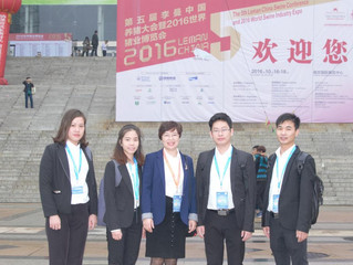 5th Leman Swine Conference in China