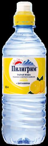 Пилигриим Лимон NEW.png
