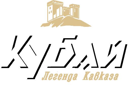 лого кубай 0 (1).png