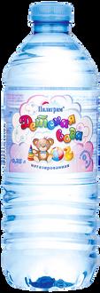 Пилигрим Детский 05.png