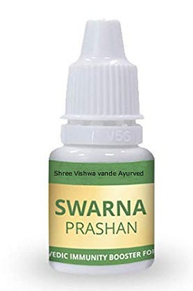 swarnaprasana bottle_edited.jpg