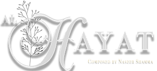 al hayat logo transparent for dark backg