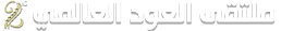 GOF2021 small wide logo for website copy