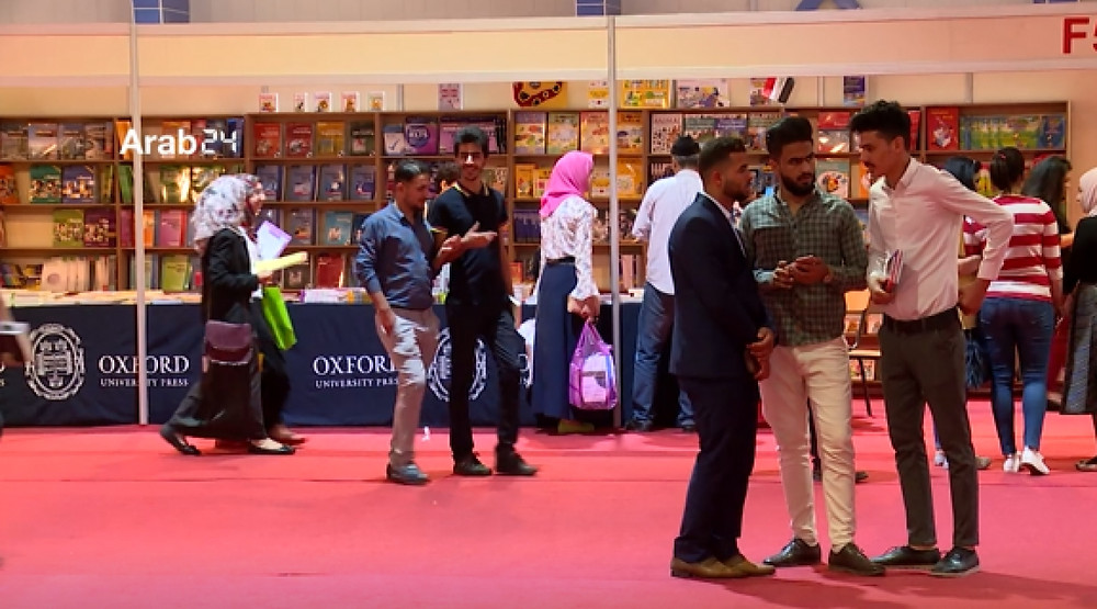 image from 2018 international book fair of Baghdad, opening day