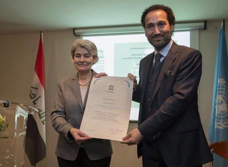 UNESCO Assigns Naseer Shamma it's Ambassador for a 2nd Term