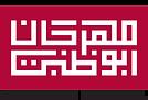 abu dhabi festival red logo.png
