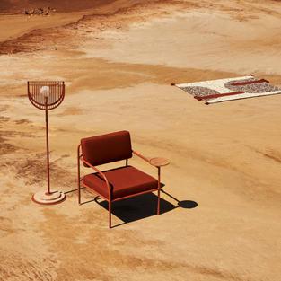 Akaya Lounge chair, Mudziira floor lamp & Zorora quilt