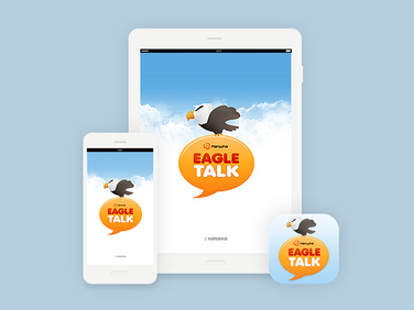 한화S&C EAGLE TALK 그룹웨어