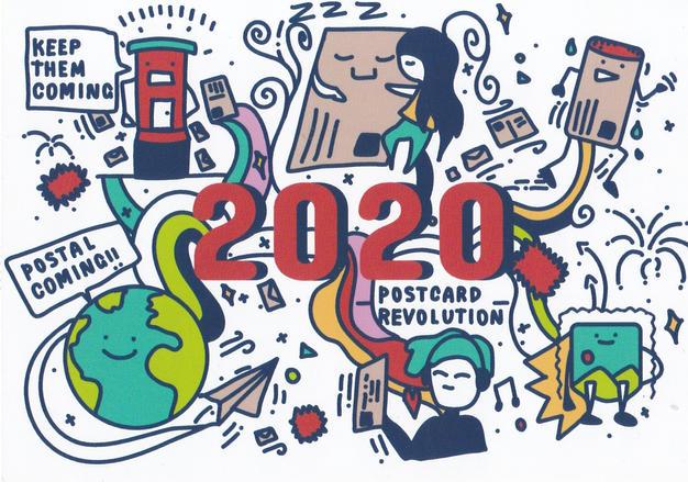 Postcrossing 2020 - Brazil