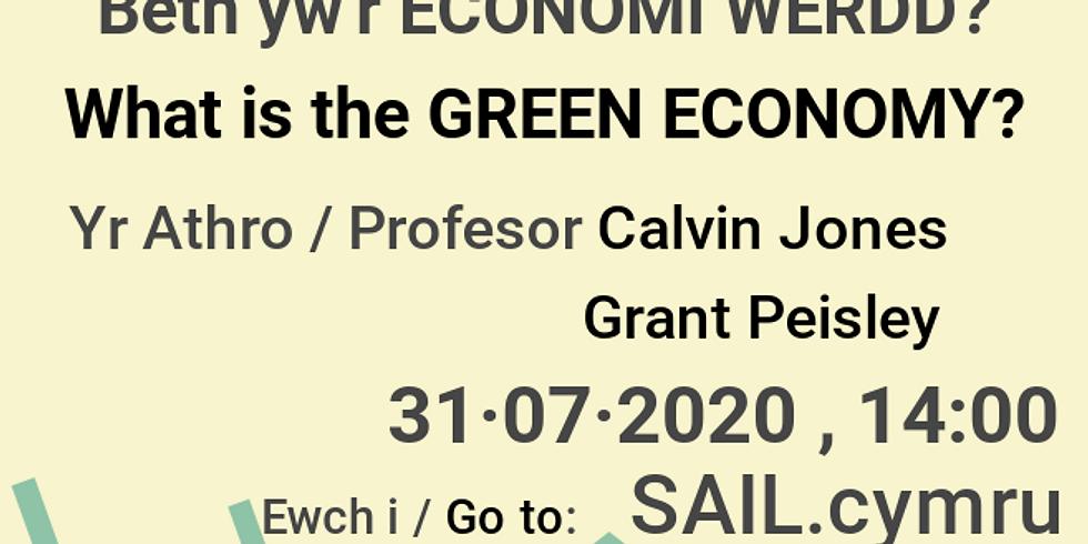 SAIL - Economi Werdd / Green Economi