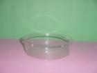 32 oz. Short Nymph Cup, mesh lid