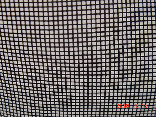 """NoSeeUm"" Micro Mesh Insect Screen 12 x 24"""