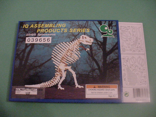 Spinosaurus wood puzzle