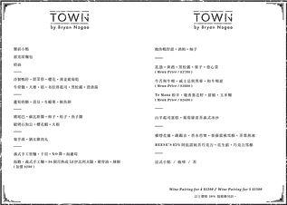 20210413 TOWN_ MENU_中文-01.jpg