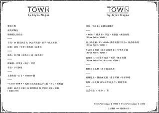 20210119 TOWN_ MENU_中文-01.jpg