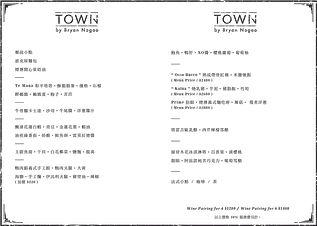 20200925_TOWN_ 秋季MENU_中文-01.jpg
