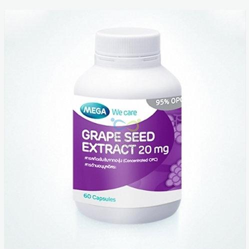 เมก้า วีแคร์ | เกรปซีด เอ็กซแทรกท์ (GRAPE SEED EXTRACT)