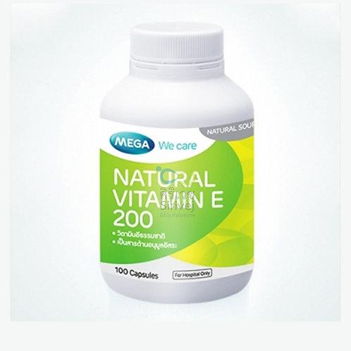 เมก้า วีแคร์ | วิตามินอี ธรรมชาติ 200 (NATURAL VITAMIN E 200)