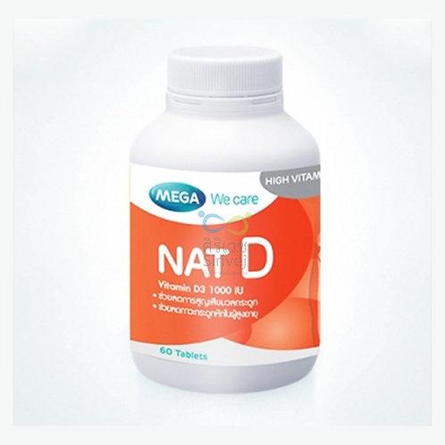 เมก้า วีแคร์   แนท ดี (NAT D)
